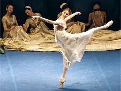 Костюм для балета