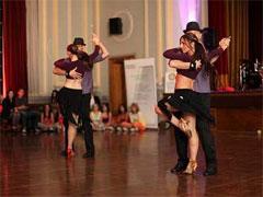 Бачата: история танца