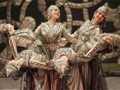 История возникновения татарского танца