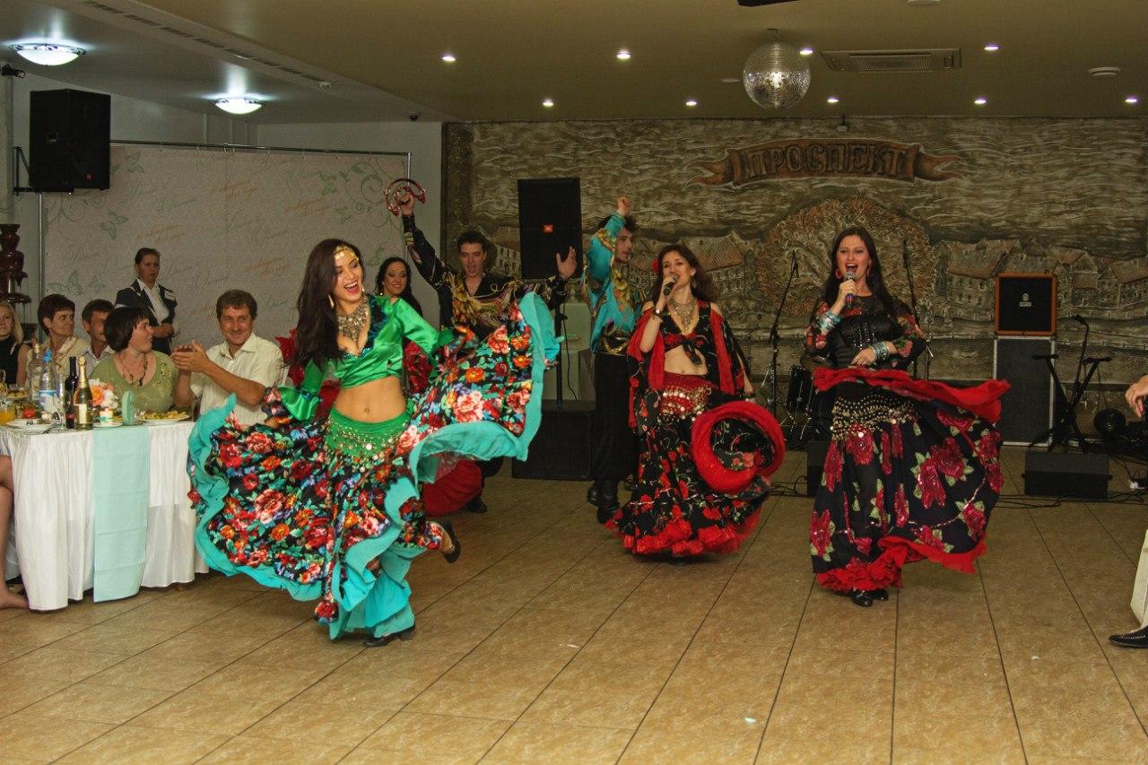 цыганские танцы видео